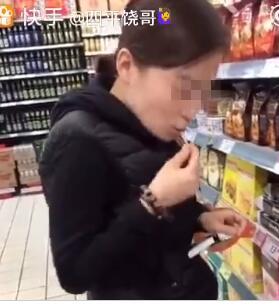 将乐天恨上天了!女子乐天超市直播毁商品