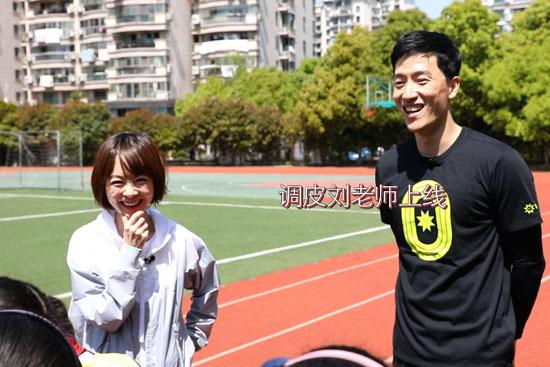 《大咖》刘翔回忆退赛风云 慨叹看清许多人和事