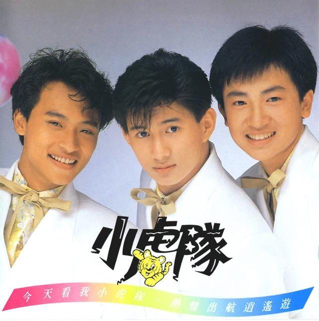 1988年成军的小虎队红极一时,当年的小帅虎陈志朋、霹雳虎吴奇隆、乖乖虎苏有朋如今在演艺圈各拥一片天。 图:翻摄自网路
