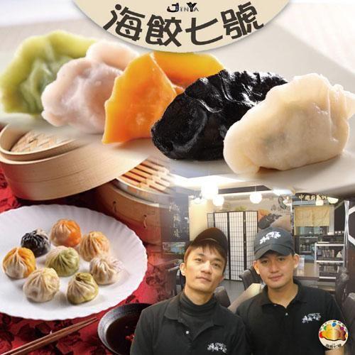 海饺七号执行长郭建良(左)诓骗律师投资遭判刑。