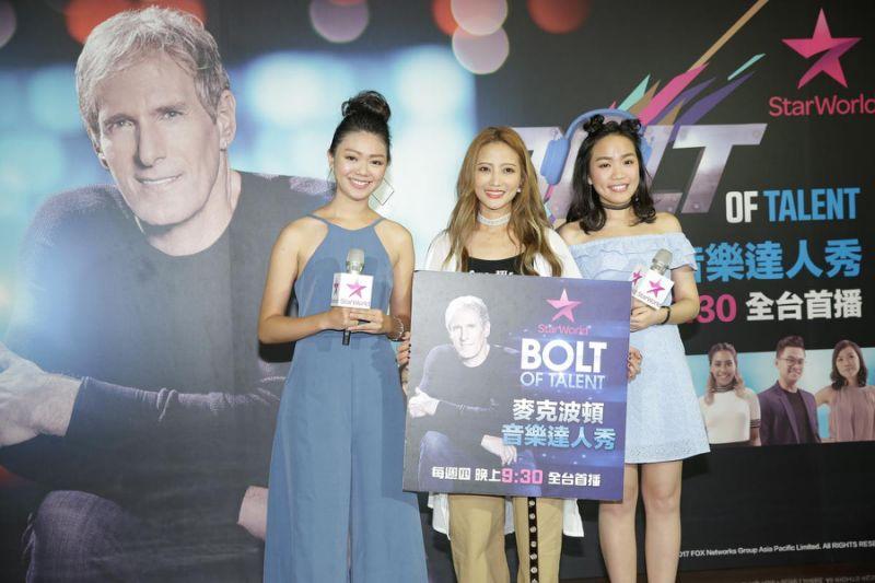 黄美珍出身於《超级星光大道》第二季,她跟选秀节目参赛者侃侃而谈从选秀一路走来的甘苦。