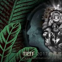 从全球聚焦在地 台湾国际民族志影展十月登场