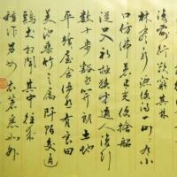 文言文争议大逆转  课审会通过:文言文占35~45%