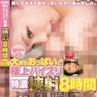 桐島美奈子番号【YSN-460】作品封面_发布日期2016年07月