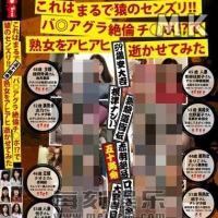 番号【YSS-003】作品封面_发布日期2016年12月