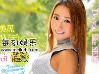 BLK-350 丸の内Cecil 小麦肌の美尻現役女教師AVデビュー