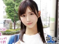 320MMGH-020ゆうな(20)女子大生 マジックミラー号