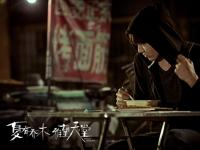 《夏有乔木》吴亦凡特辑曝光  完美诠释虐心夏木