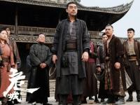 《危城》什么时候上映 刘青云角色预告曝光