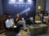 《长江图》什么时候播出 艺术片比商业片更赚钱