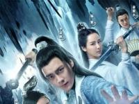 《诛仙青云志》55全集大结局是什么 秦无炎是谁