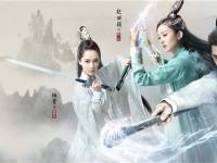 《青云志》曾书书的扮演者是谁 秦俊杰的个人资料女友曝光