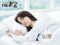 韩剧《THEK2》结局是什么 池昌旭林允儿结局揭秘