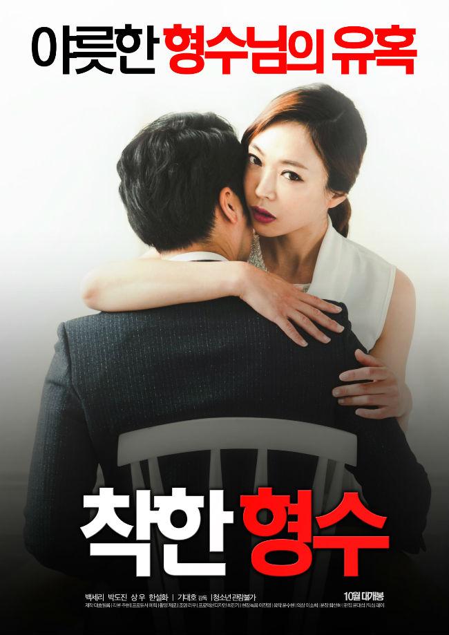 长的很像沈梦辰的韩国三级女星尹珍熙记得老