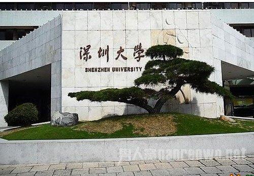 深圳大学灵异事件大全