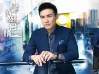 北上广依然相信爱情什么时候播出 朱亚文陈妍希领衔主演