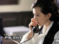 刘诗诗《黎明决战》明年3月开播 主演都有谁在哪个平台播出