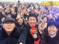 王宝强新电影《大闹天竺》疑卷入集资诈骗风波 片方否认