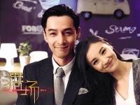 电视剧《猎场》或于2017年4月播出 胡歌张嘉译引期待