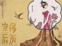 《独孤皇后》电视剧倾国版海报曝光 陈乔恩回眸倾倒众生
