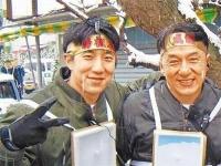 网传房祖名借成龙《铁道飞虎》复出 戏份仅次于成龙王凯