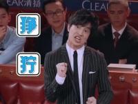 《火星情报局2》薛之谦曾遭导演训斥 曝早年演戏被删减