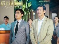 《爱上试睡师》曝电影预告片主题曲 上映时间定于12月9日