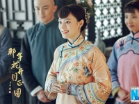 电视剧《那年花开月正圆》剧照首曝光 将在2017年与观众见面