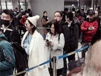 赵丽颖前往台湾拍《女儿国》节俭坐经济舱反被指炒作