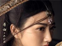 《大唐荣耀》电视剧定档预告曝光 景甜哭戏拍了200多场