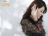 《独孤皇后》电视剧陈乔恩年后进组开拍 工作室公开行程