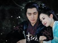 《青云志》第二季电视剧即将收官 鬼厉能否成功复活碧瑶改写结局