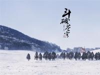 《斗破苍穹》电视剧第一季开拍 拍摄剧照海报及演员阵容公布