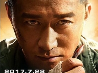 """吴京新电影《战狼2》上映时间定档 吴京被""""开除军籍""""身份成谜"""