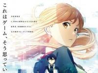 《剧场版刀剑神域:序列之争》首映4亿日元票房 夺得周末票房冠军位