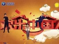 """《欢乐中国人》刘涛自曝被老公称""""傻的鼻祖"""" 老兵夫妻爱情令人感动"""