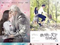 《单恋大作战》将拍电视剧 孔垂楠搭档刘美含主演