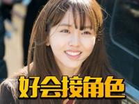 李钟硕秀智新剧《当你沉睡时》播出时间 金所炫加盟将特别出演
