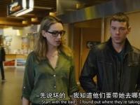 《超感8人组》第二季什么时候播出? 主演签订第三季合约