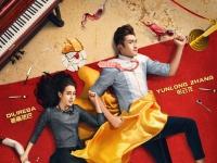 迪丽热巴电影《傲娇与偏见》4月21日上映 凤九东华帝君穿越现代