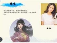 《香蜜沉沉烬如霜》电视剧内部项目书曝光 张艺兴黄子韬陈晓为备选男主