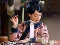 《如懿传》17位嫔妃定妆照曝光 周迅颜值演技获肯定