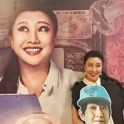 范湉湉饰演范伟老师的顶头上司
