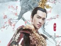 《三生三世十里桃花》杨洋新造型发布 电影或在暑期档8月上映