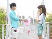完美搭档 男生追女生恋爱小技巧教学 男生必须知道恋爱中的小技巧