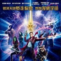 《银护2》发中文花絮短片 五位不着调主角构成的银河系逗逼天团