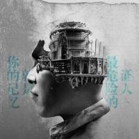 《记忆大师》黄渤玩转双重人格 拍照副业拍出大片质感获网友力赞