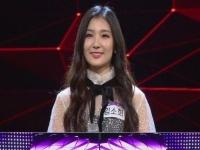 新人歌手金素熙 将于5月18日个人出道