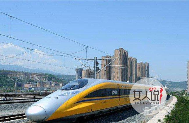 首条丝路高铁将开 再创辉煌运行7小时缩短至2小时好惊人