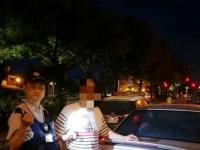 男子交通违规眼神飘浮 警方车内查获毒品